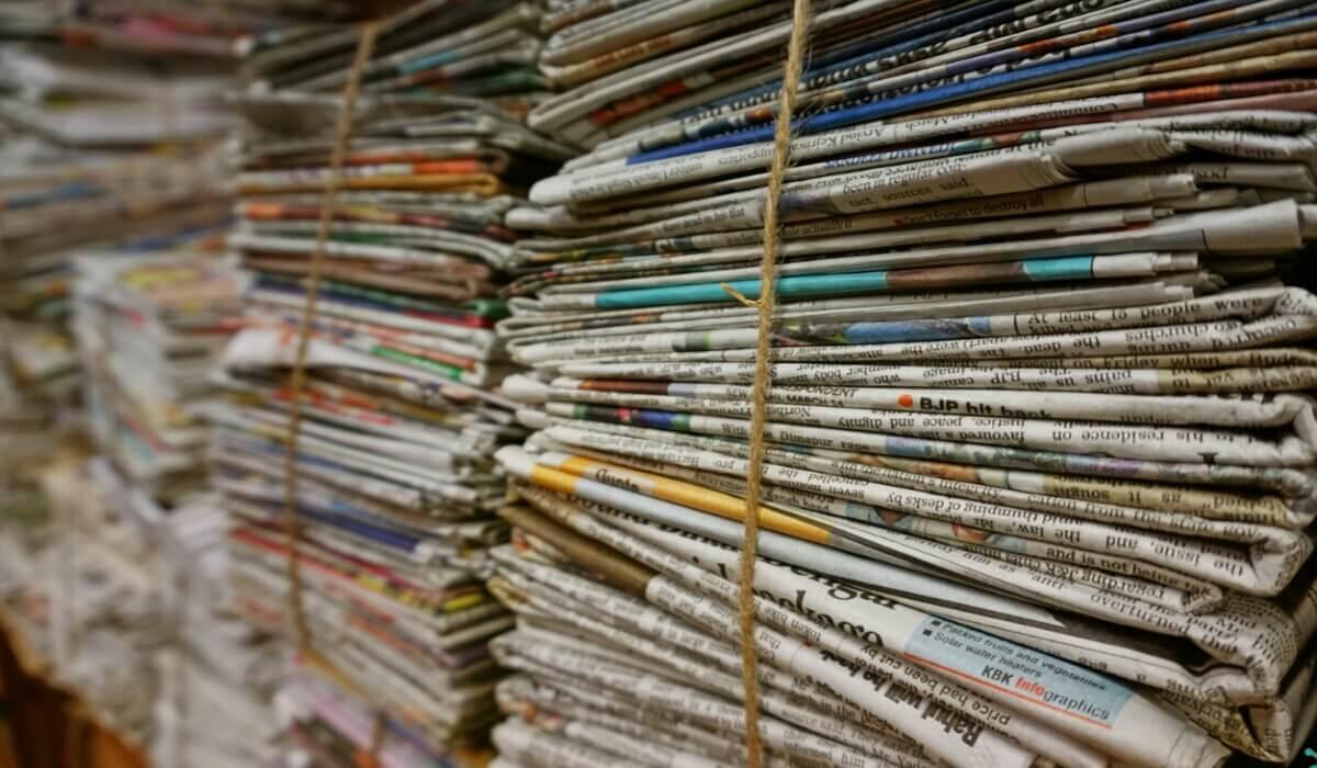 বাংলাদেশের সকল সংবাদপত্র | List of All Online Bangladeshi Newspaper