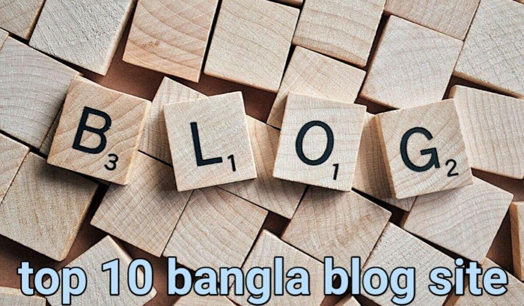 Top 10 bangla blog site list   সেরা ১০ বাংলা ব্লগ সাইট তালিকা