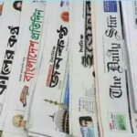 আজকের জাতীয় দৈনিক পত্রিকার প্রধান প্রধান সংবাদ শিরোনাম